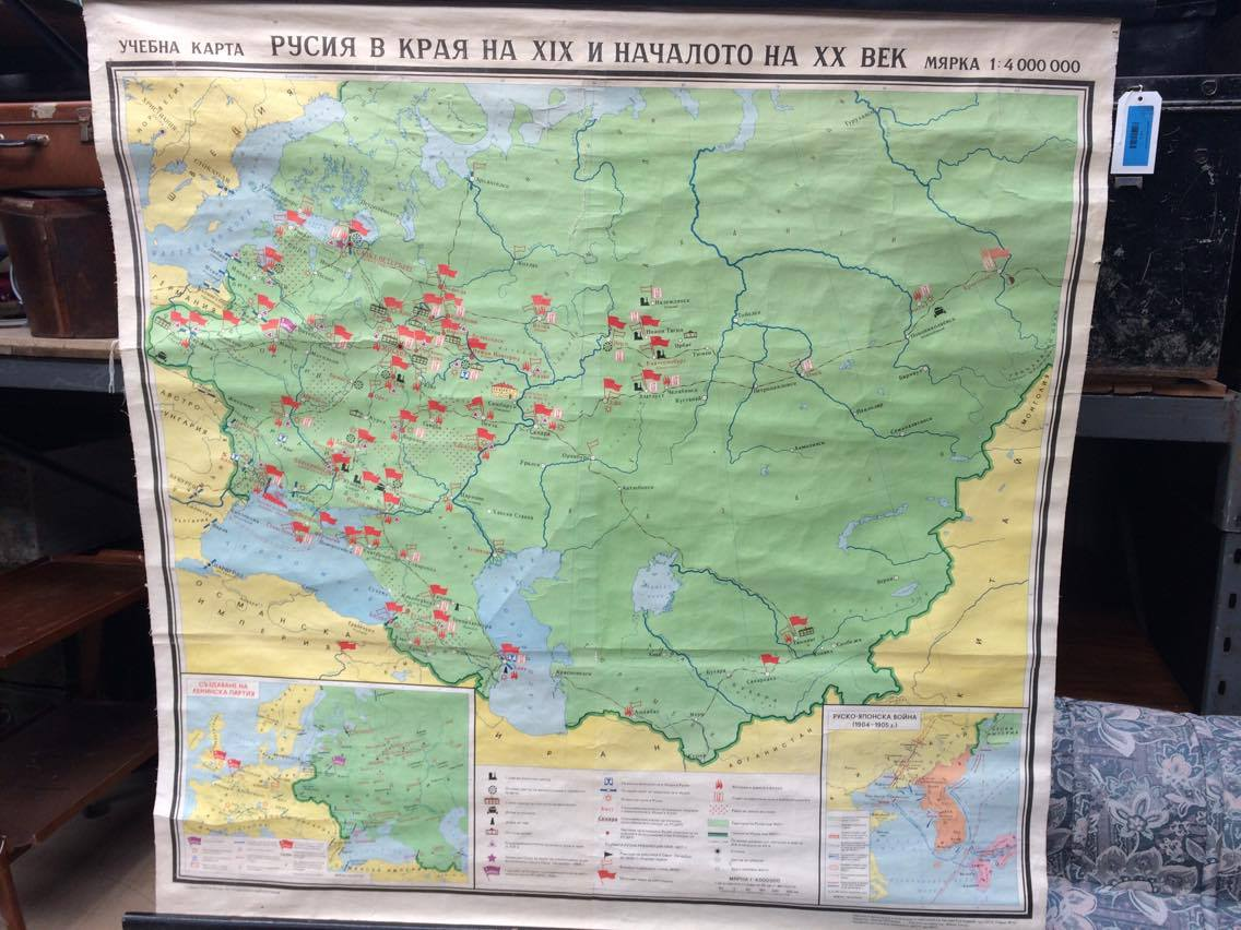 Vintage School Map Of Russia At The Borders In Late Xix Early Xx